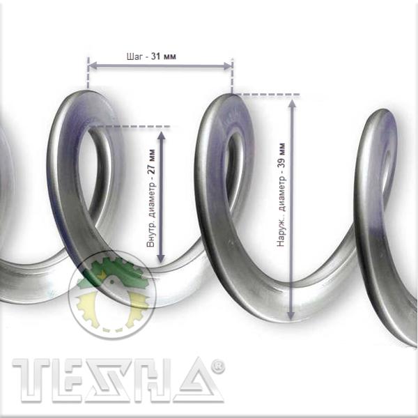Спираль раздачи корма по трубам продольных линий кормления, 45 мм