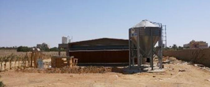 Errahma pour le développement agricole, Тунис